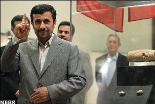 دکتر احمدی نژاد در مراسم رونمایی از منشور کوروش / سال 89